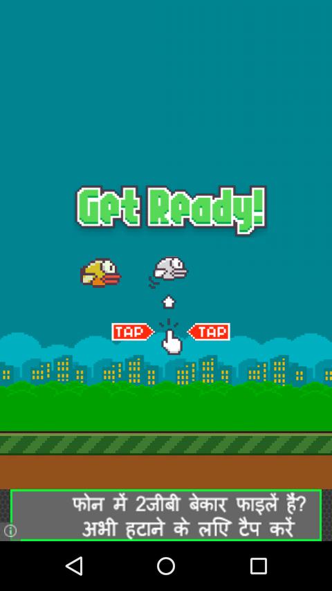 SavetheBird (Android App)